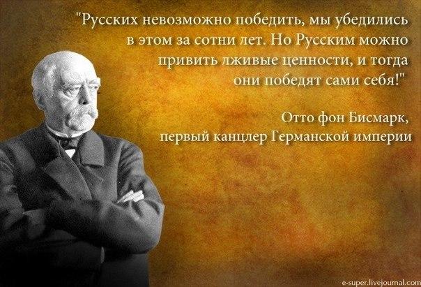 Совет  психолога и знатока русской души