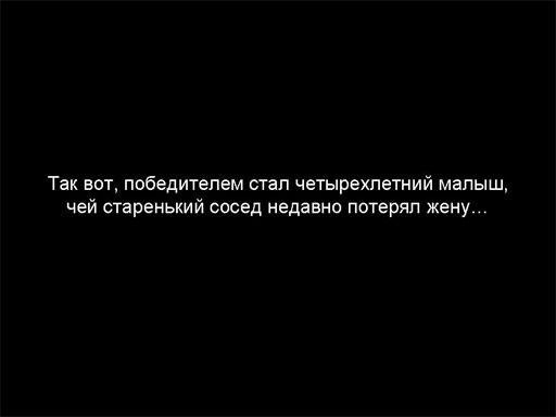 opros_012 - копия