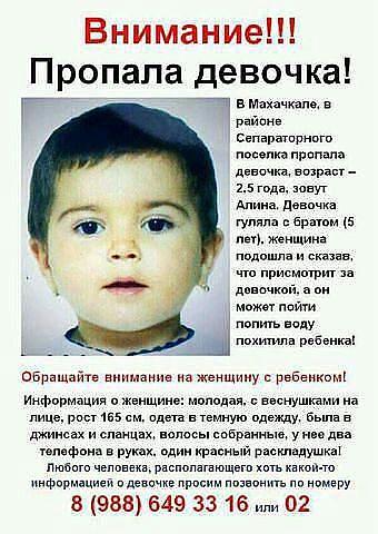 Непознанные тайны 21 века! Куда исчезают дети???)