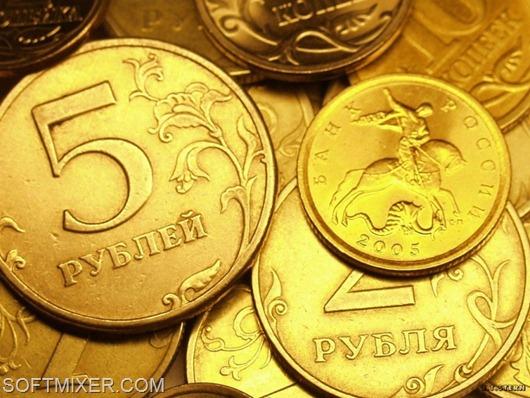 Тайны денег. Монеты и приметы