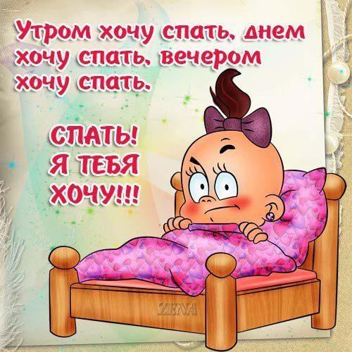 Для тех кто любит долго спать (Илья Храпаков) / Стихи. ру