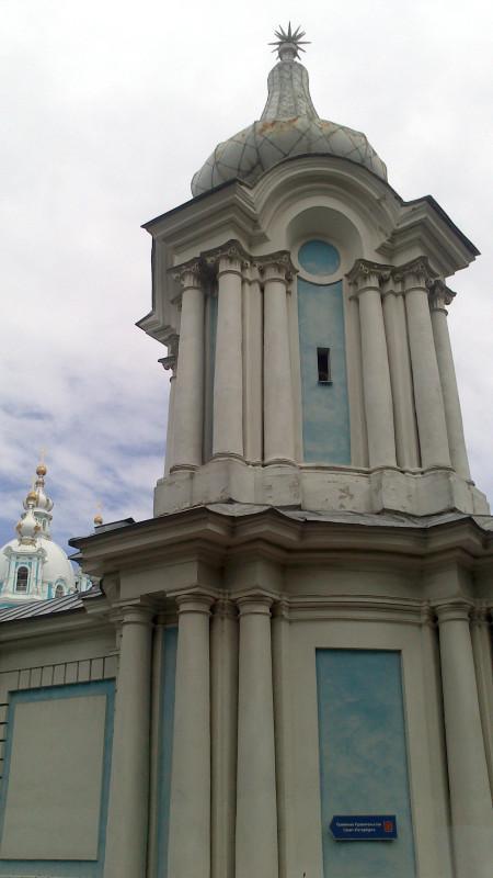 Ведический смольный собор Растрелли, собор, собора, очень, части, именно, видимости, религии, комплекса, одной, видим, хорошо, храмового, древний, солнца, христианский, элементы, исключительно, гранит, ведизме