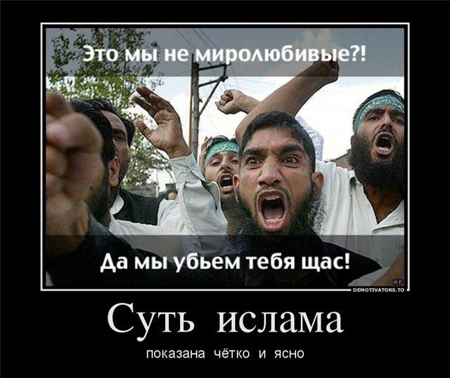 Молдаванин и 3 таджика ИГИЛ по поручению турецкого эмиссара не сумели взорвать Москву