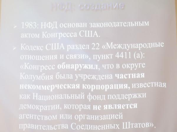 _DSC0571