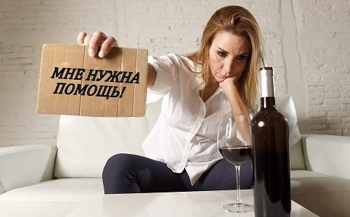 Как лечат женский алкоголизм