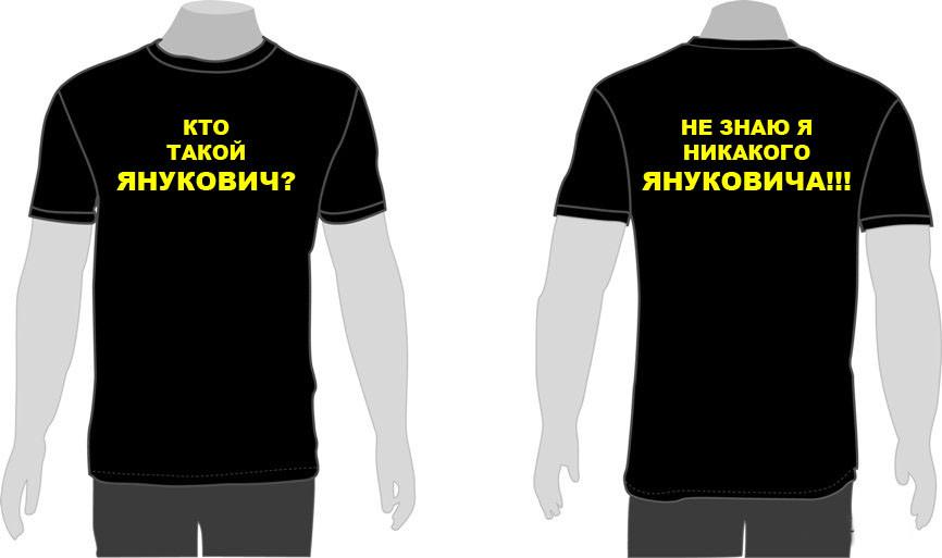 1319738015_t-shirt-template-model1 копия