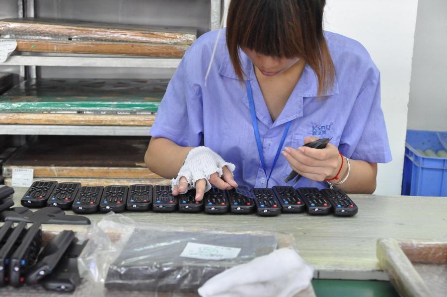 china-2012-800