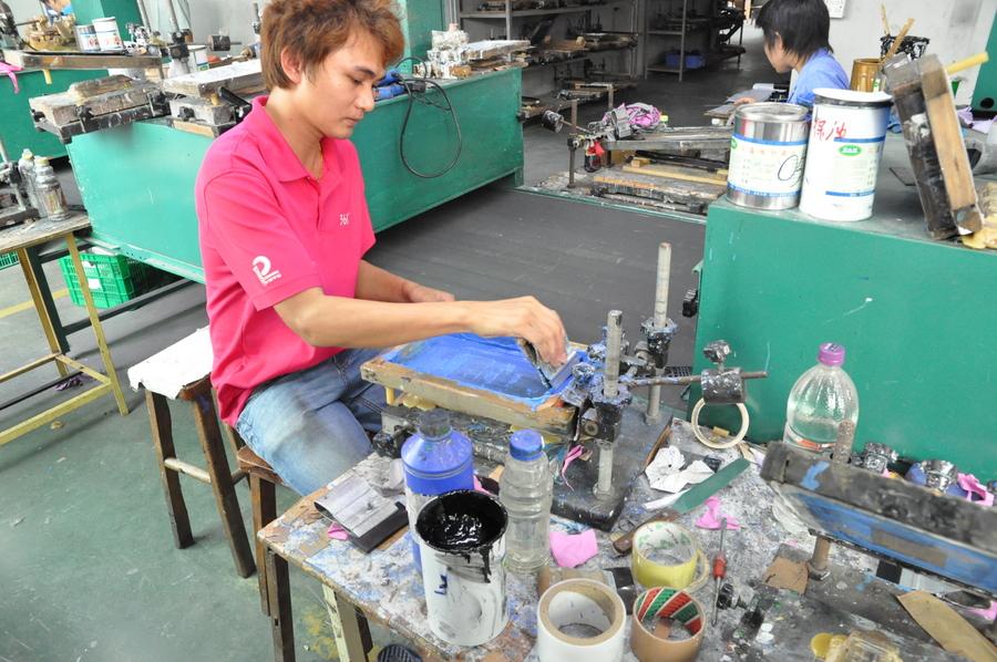 china-2012-938