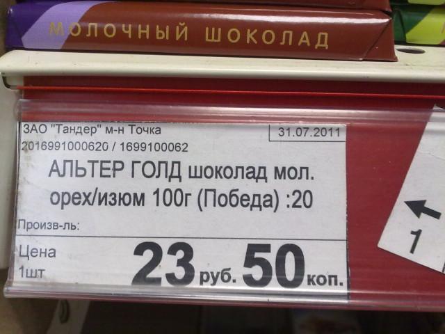 180220123949.jpg