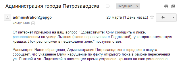 2013-03-20-gmail
