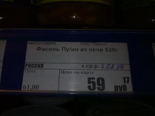 201120113148.jpg