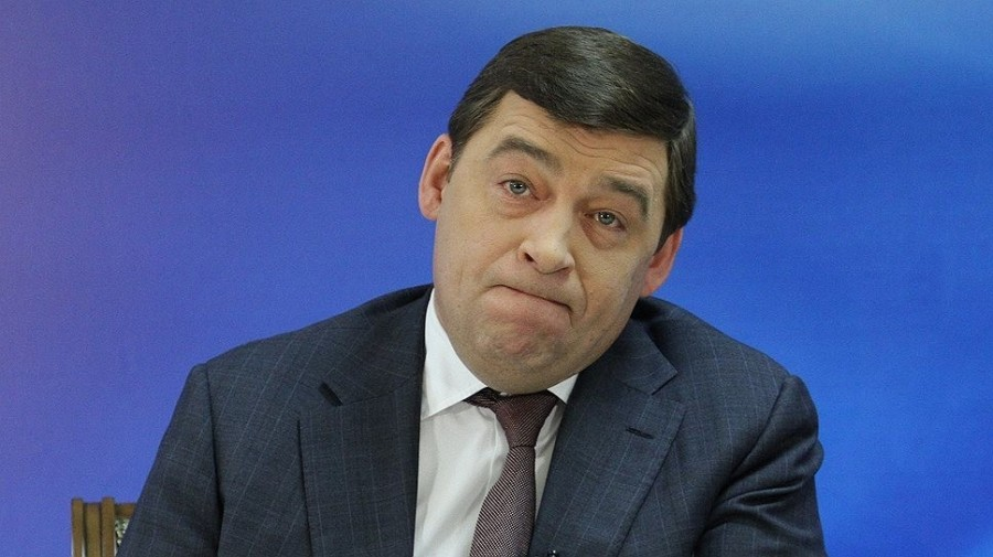 Новоуральск опустил Свердловскую область
