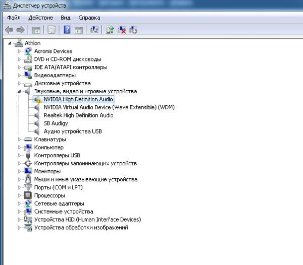 не устанавливается nvidia hdmi audio - Форум МИРа NVIDIA