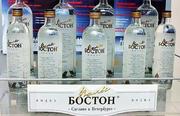 Vodka Vals-Boston