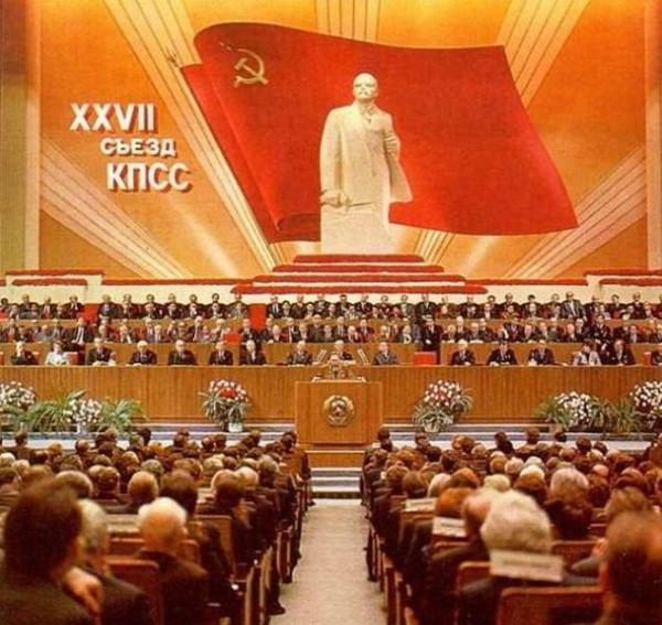 СССР1