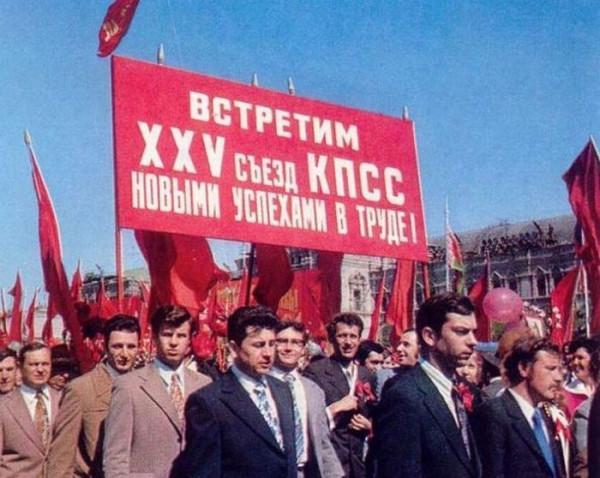 СССР3