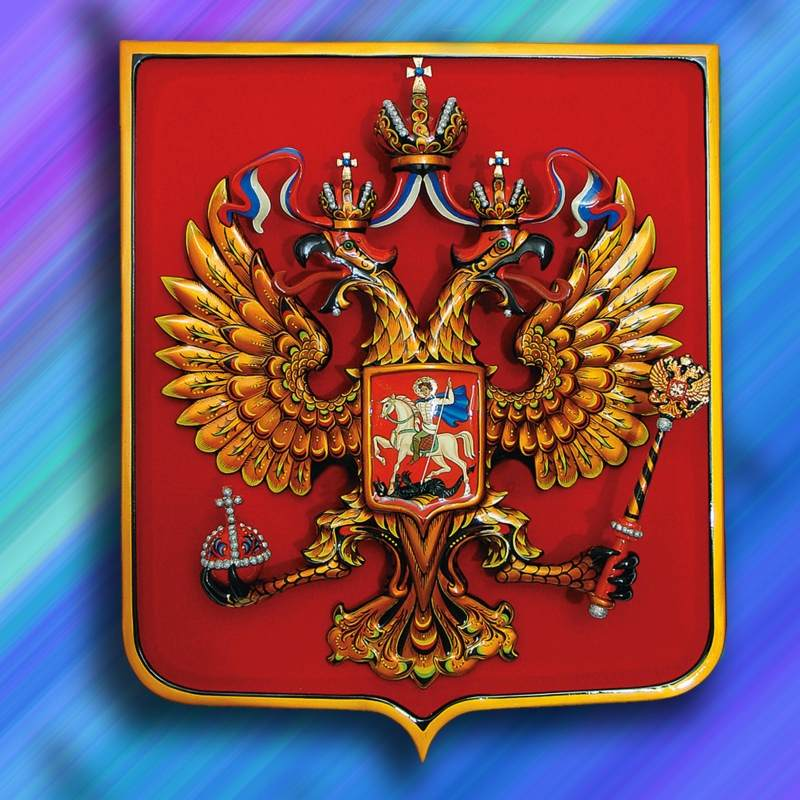 герб двуглавый орел картинка говорю