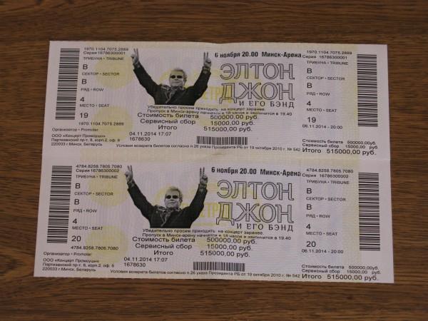 Билеты на концерт Элтона Джона
