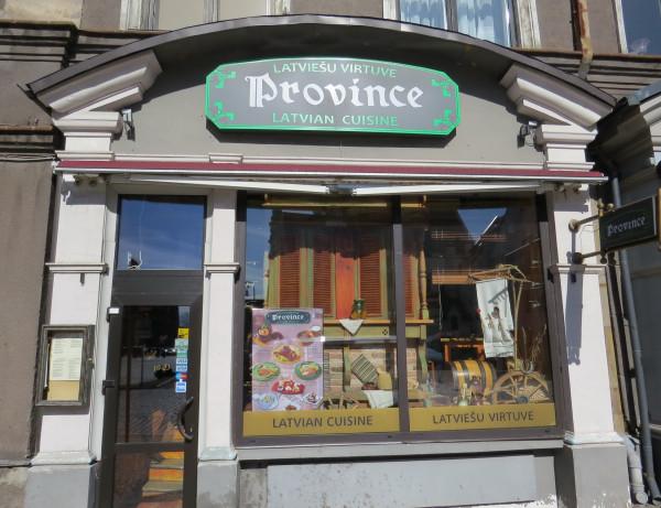 Ресторан Province