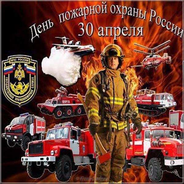 чем поздравить с праздником пожарных оказавшись там