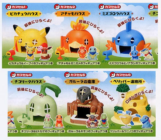 Introduction, and seeking Mystery Dungeon merch!: pkmncollectors