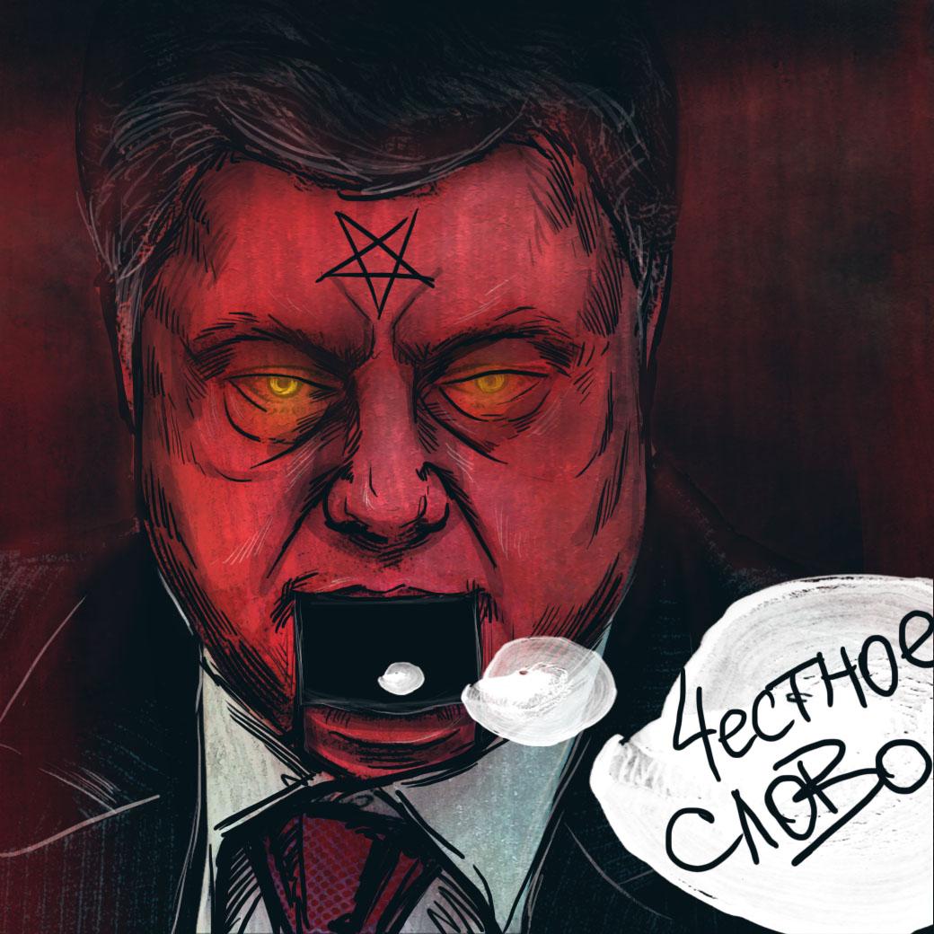 Порошенко утвердил план освобождения Донецка и Луганска.
