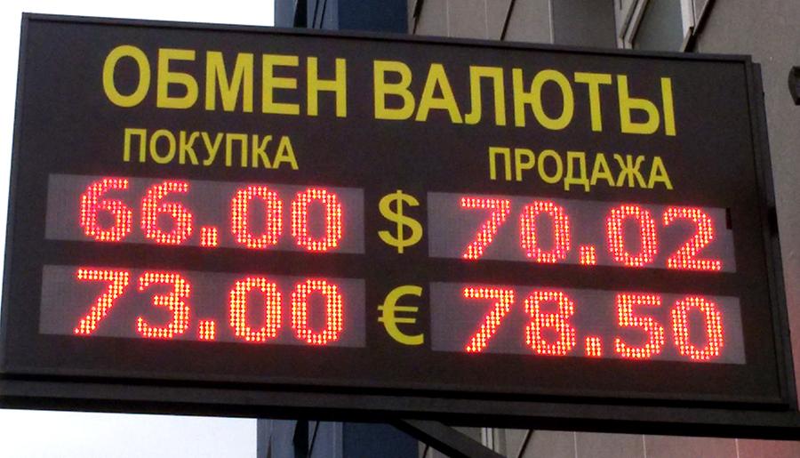 Цены на нефть, запрет информационных табло и другая забота государства о