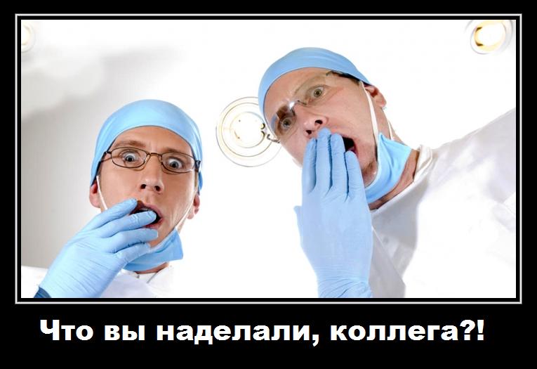 Вам плохого врача за 3 рубля или хорошего за 5? Мне врача-профессионала за 1