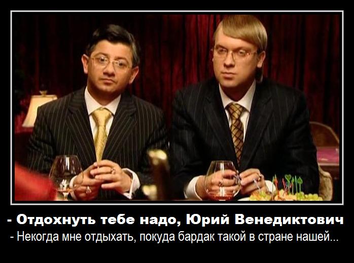 Открытки разное, картинка о россии думаю