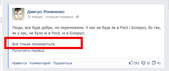 укр199