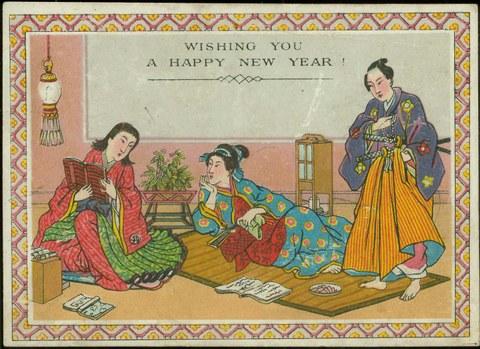 Желаю счастливого нового года