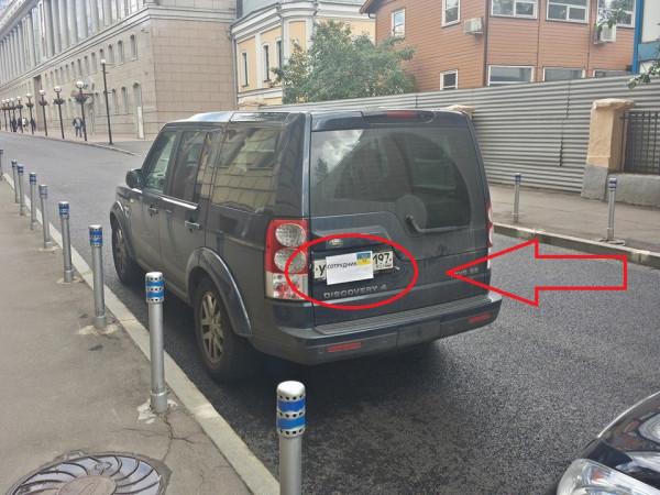 укр-машина