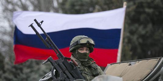 русский-флаг