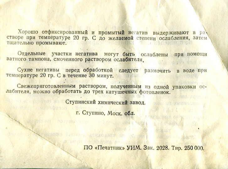 img649