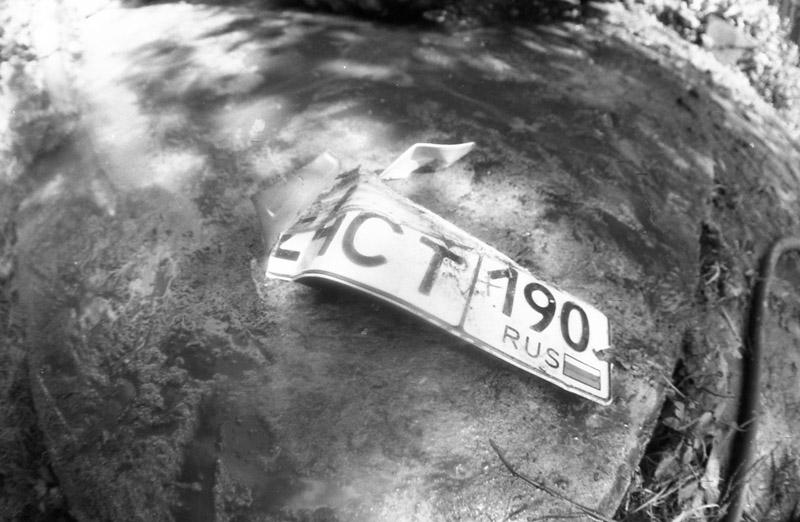img543