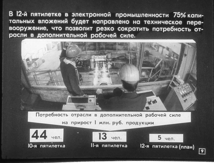 img356