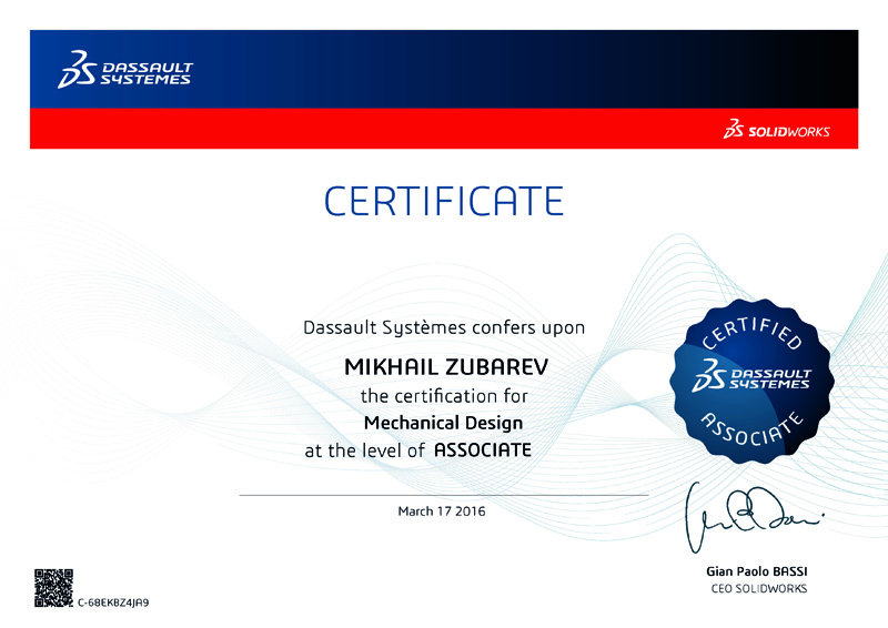 Certificate_C-68EKBZ4JA9