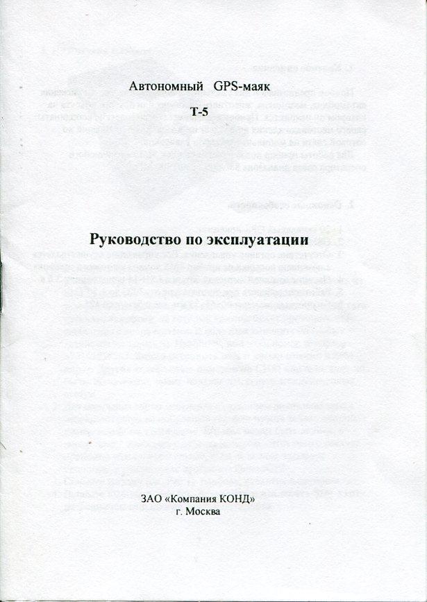 img910