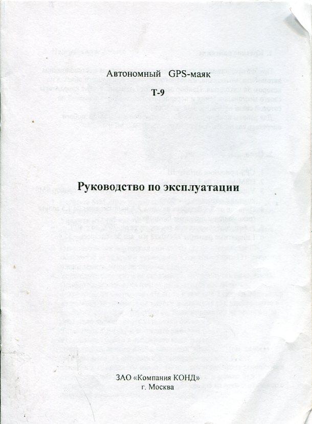 img911