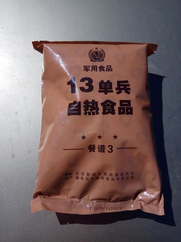 Китайский военный сухпаек