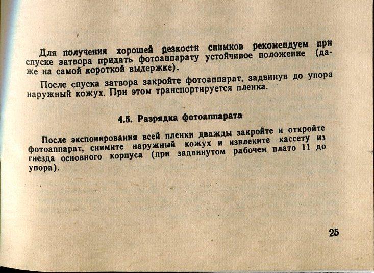 img800