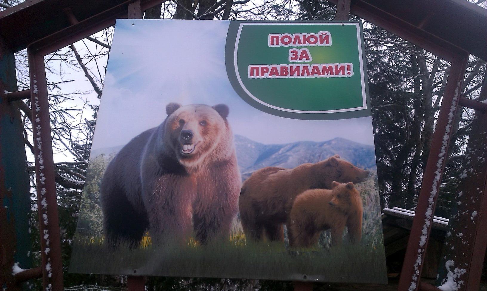 Полюй за правилами :-)