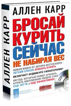 КАРР-БРОСАЙ-КУРИТЬ