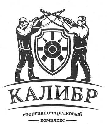 ЛОГО-КАЛИБР-72