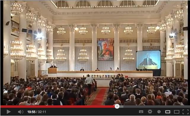 Съезд Родительского Всероссийского Сопротивления