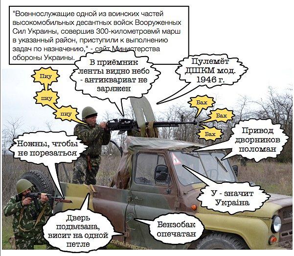Под Славянском горел сельсовет - Цензор.НЕТ 9222