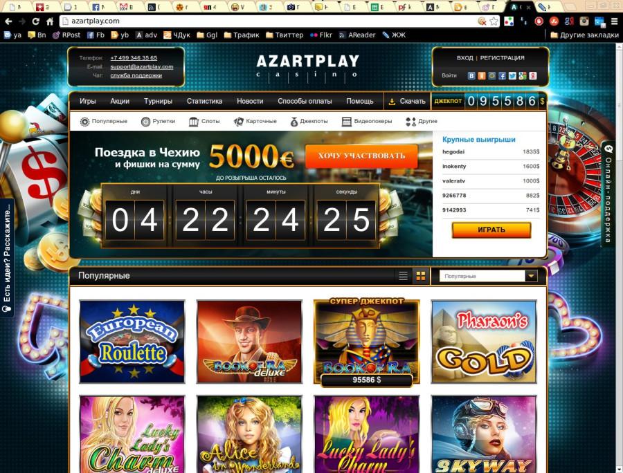 казино azartplay доступ из россии