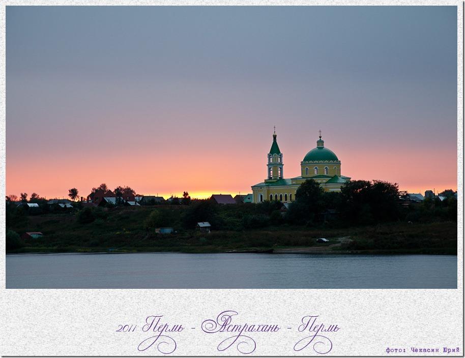 Казань-001
