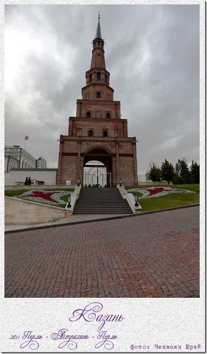 Казань-006