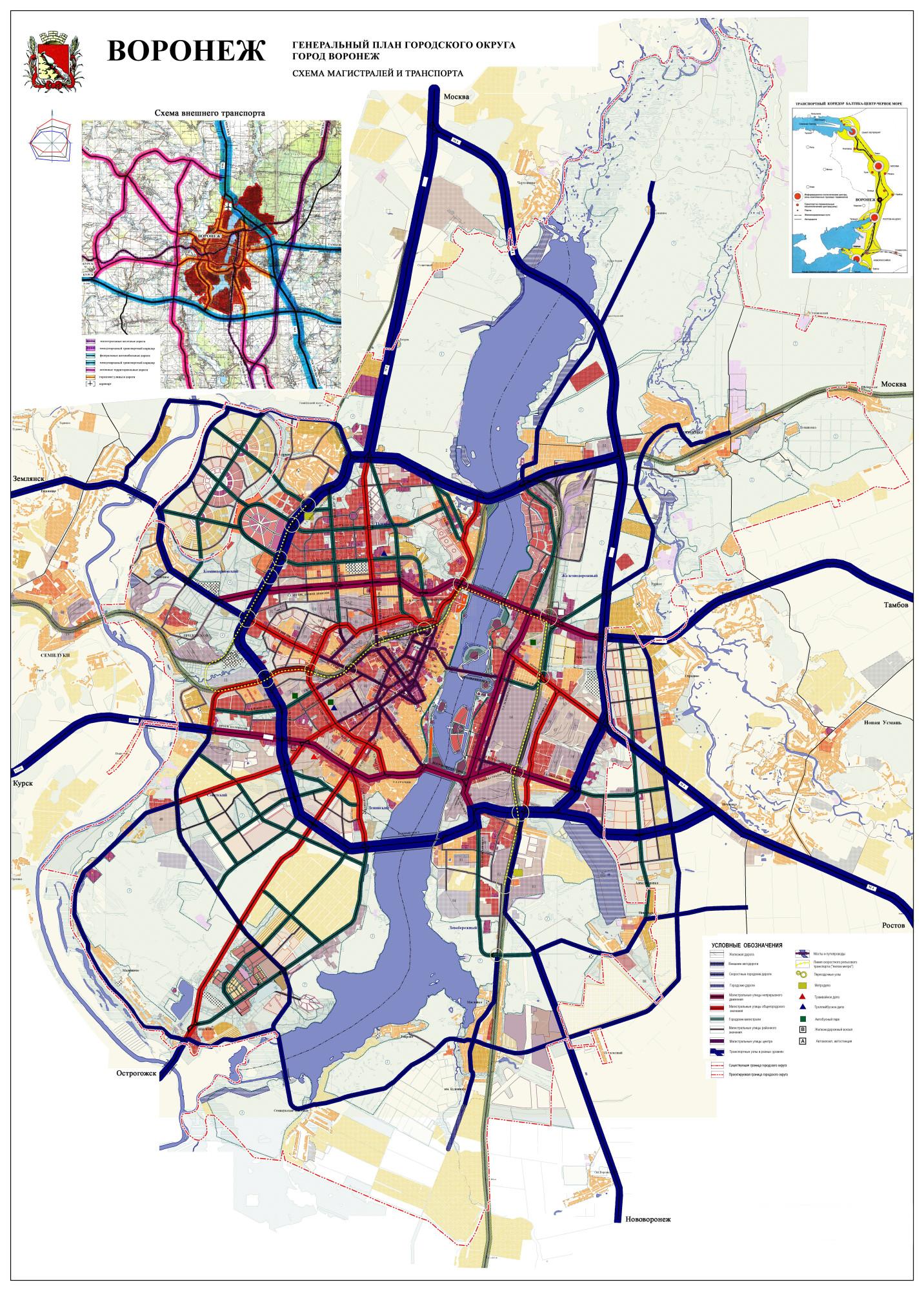 генеральный план 2008 года